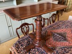 A Victorian mahogany adjustable reading table, width 82cm, depth 40cm, height 70cm