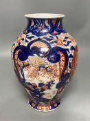 A large Imari porcelain vase, bulbous shape, 25cm