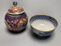 A Chinese jar and cover and a tea bowl, jar and cover height 10cm