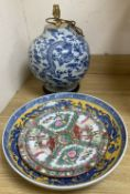 A Chinese blue and white lamp, 33cm excl. light fitting, a large Chinese dragon dish, 41cm and two