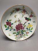A Chinese famille rose saucer dish, Qianlong, diameter 21cm