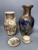 A Japanese satsuma vase, a tea cup and saucer and another vase, tallest 37cm
