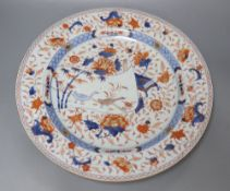 A Chinese Imari charger, c.1740, 42cmCONDITION: Structurally good; minor surface wear to surface,