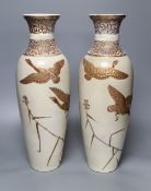 A pair of large Japanese Satsuma vases, height 46cmCONDITION: One vase - chip at rim, approx. 12 x