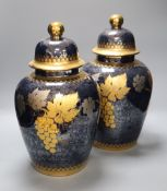 A pair of Artlynsa lustre and gilt decorated vases, height 43cmCONDITION: One vase neck rim