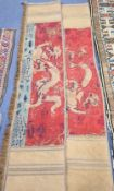 A pair of Antique Chinese silk and gold threadwork panels depicting dragons over waves, 38 x 150cm