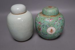 A Chinese turquoise glazed jar and one other, tallest 15cm