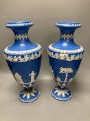 A pair of 19th century Dudson Bros 'blue jasper' vases, height 38cm