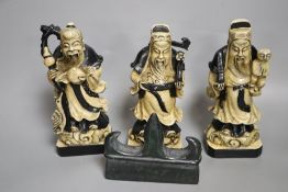 A set of three Chinese soapstone figures of the Star Gods and a soapstone brush rest, tallest 16.