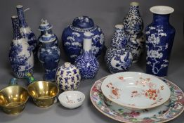 A Chinese Hundred Boys miniature ovoid vase, six-character mark, H 8cm and a collection of other