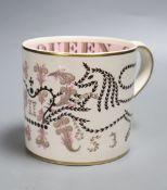 A Wedgwood Queen Elizabeth II Coronation mug, by Richard Guyatt