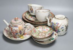 A group of Chinese famille rose tea wares, 18th/19th centuryCONDITION: Provenance - Alfred