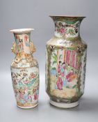 Two Chinese famille rose vases, late 19th centuryCONDITION: Provenance - Alfred Theodore Arber-Cooke