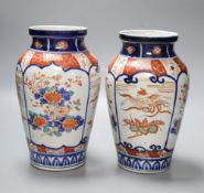 A pair of Meiji period Imari vases, height 23cm