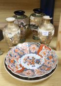 A quantity of mixed Japanese ceramics including a bowl, a dish and two pairs of vases