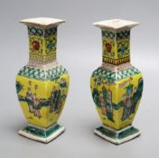 A pair of small Chinese yellow ground square baluster vases, c.1880, height 17cmCONDITION: