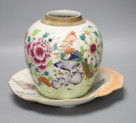 A Chinese famille rose jar and dish, length 28cm