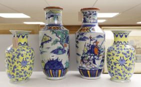 Two pairs of Chinese vases, height 53cm