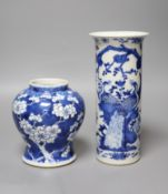 Two Chinese blue and white vases, one baluster and one cylindrical, late Qing, tallest 20.5cm