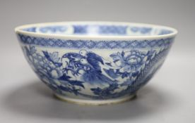 A 19th century Chinese porcelain blue and white 'dragon' bowl, diameter 30cm