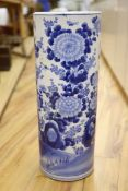 A Japanese blue and white porcelain stick stand