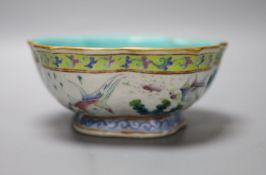 A Chinese polychrome famille rose petal lobed bowl, Tongzhi seal mark and period, diameter 18cm
