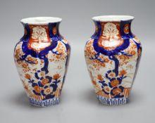 A pair of Japanese Imari vases, height 19cm