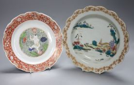 A Chinese famille verte plate, Kangxi and a famille rose soup dish Qianlong, largest diameter 23cm