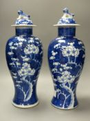 A pair of Chinese blue and white prunus vases and covers, early 20th century, overall height 35cm
