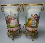 A pair of late 19th century Paris porcelain and gilt metal mounted vases, height 33cm
