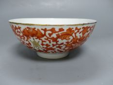 An early 20th century Chinese iron red bowl, diameter 15.5cm