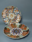 Two Imari chargers, Meiji period, diameter 31cm finely painted