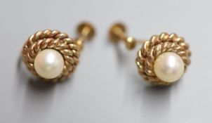 A pair of 9ct and cultured pearl set circular ear clips, diameter 12mm, gross 6.1 grams.