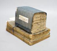 Chinese books, late Qing period, including Xi Shu Xiao Ti Ti Ching [Confucian doctrine etc.],1879,
