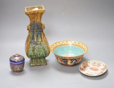 A group of Chinese ceramics, Qing or later, including a vase, height 26cm, a box and cover, a dish