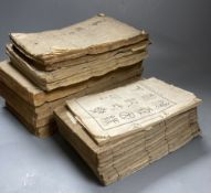 China books - a group of Classic Chinese novels, published in the late Qing dynasty, Shuihu Zhuàn [