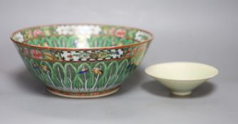 A Cantonese punch bowl together with a Qingbai style bowl, largest diameter 28cm