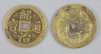 Vietnam coins, Annam, Thieu Tri (1841-47), two AE 60-Van Large Cash Schroeder 217, 51mm, 30.5g rim