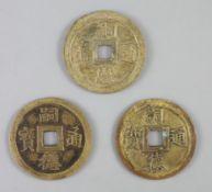 Vietnam coins, Annam, Tu Duc (1848-83) three bronze or brass 60-Van Large Cash, all unlisted in