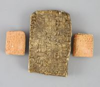 An Ancient Assyrian fragment of a cuneiform alabaster slab, probably 9th century BC from