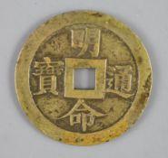 Vietnam coins, Annam, Minh Mang (1820-41), Bronze 60-Van Large Cash Schroeder 131, 51mm, 31.9g,