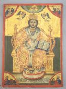 A 19th century tempera on panel icon, probably Russian, depicting Christ Pantocrator, inscribed