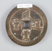 China, coins, Xianfeng (1851-61) AE 50 cash, Fuzhou mint in Fujian province, cast c.1853-1855,