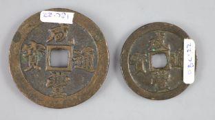 China, coins, Xianfeng (1851-61), AE 10 cash and AE 20 cash, both Fuzhou, Fujian Province and cast