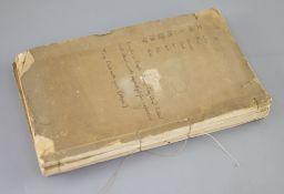 Chinese book, Liu, Kunyi (1830-1902), 'Wen miao shang ding li yue bei kao' [Preparing for Ding Liyue