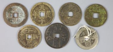 China, a group of 7 bronze charms or amulets, Qing dynasty, each with a four character inscription