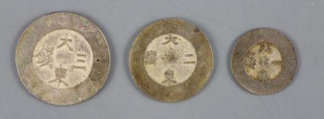 Korea coins, Tae Dong Treasury Department (1882-3) 3 Chon, KM1083, 2 Chon, KM1082 and 1 Chon,