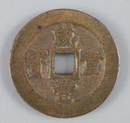 China, coins, Xianfeng (1851-1861) AE 20 cash, Fuzhou mint, Fujian Province, Hartill CCC-22.794,