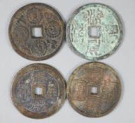 China, 4 large bronze charms or amulets, Qing dynasty, each with a four character inscription