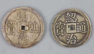 Vietnam coins, Annam, Tu Duc (1848-83), AR 2 Tien and Thieu Tri (1841-1847), AR tien, the 2 Tien,